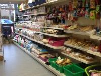 Tails & Scales Pet Shop, Welwyn Garden City, Hertfordshire